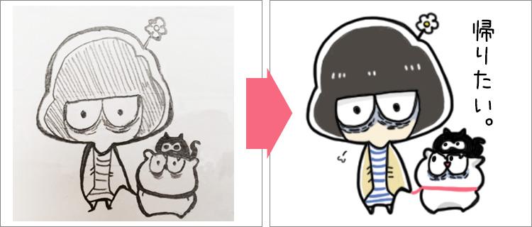 kumako3