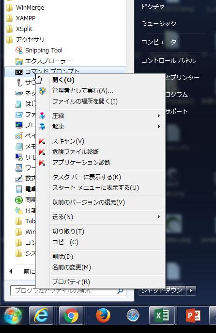 blog_ishi_07