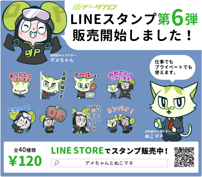 line6_pic