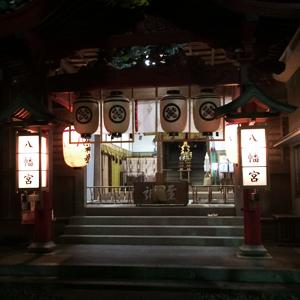 立江八幡神社秋季例大祭