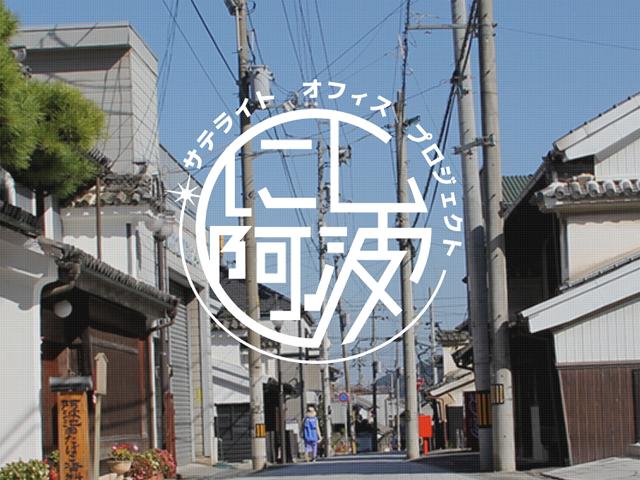nishiawa