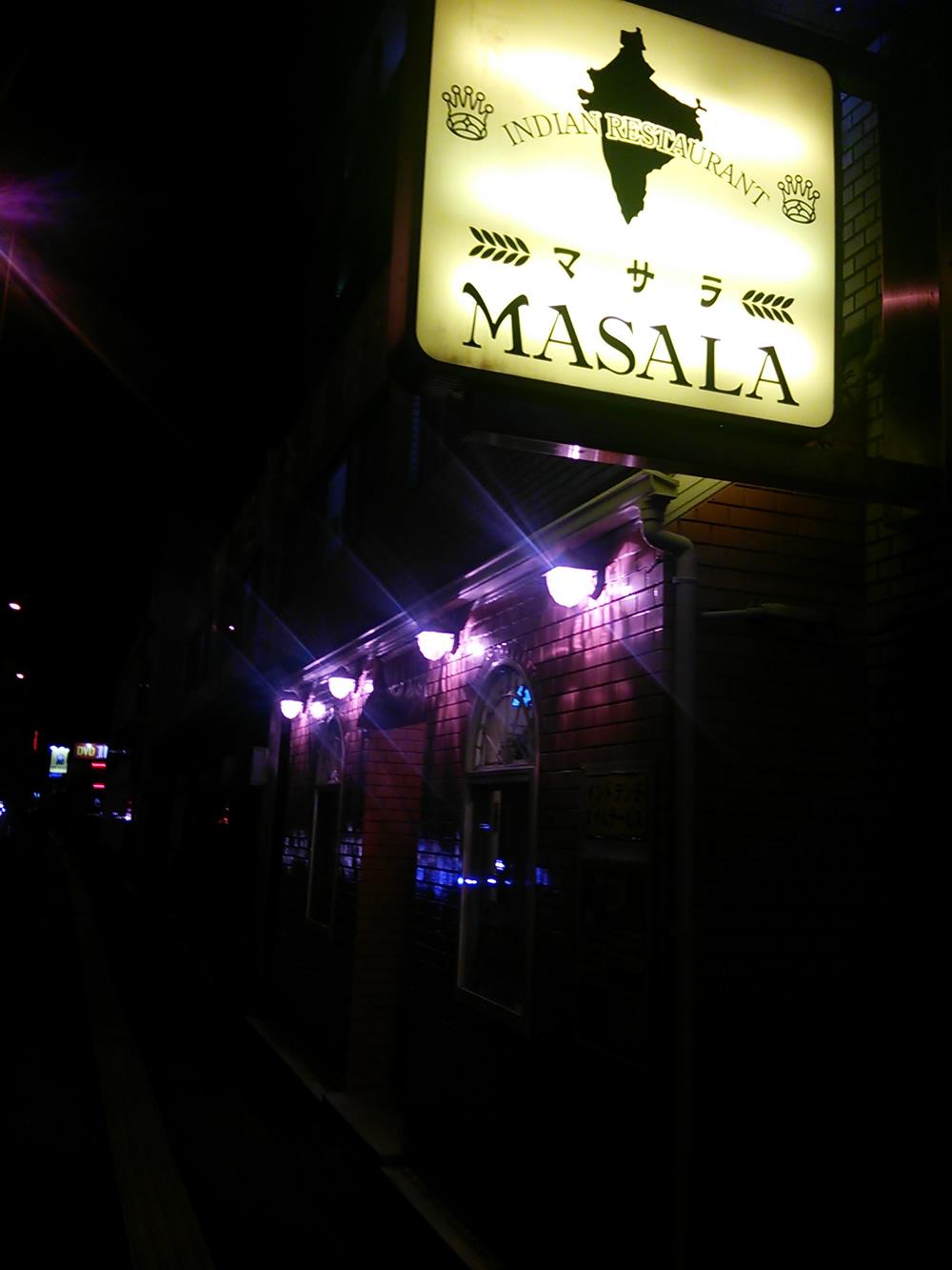 マサラ 徳島本店外観
