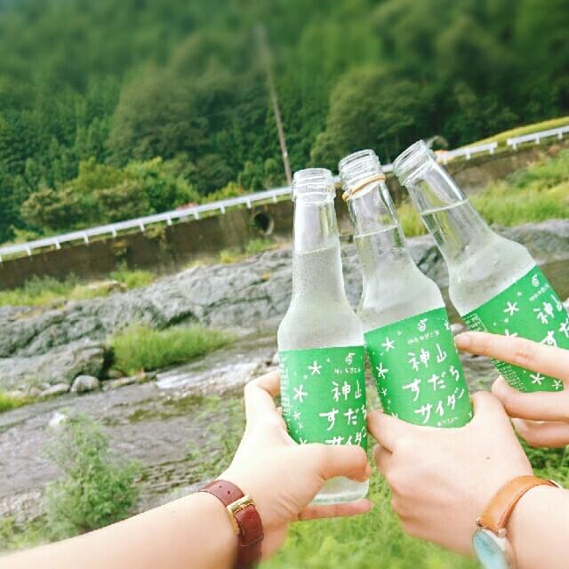 神山_170213_0015