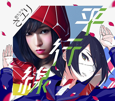 20170227_shimamoto_06