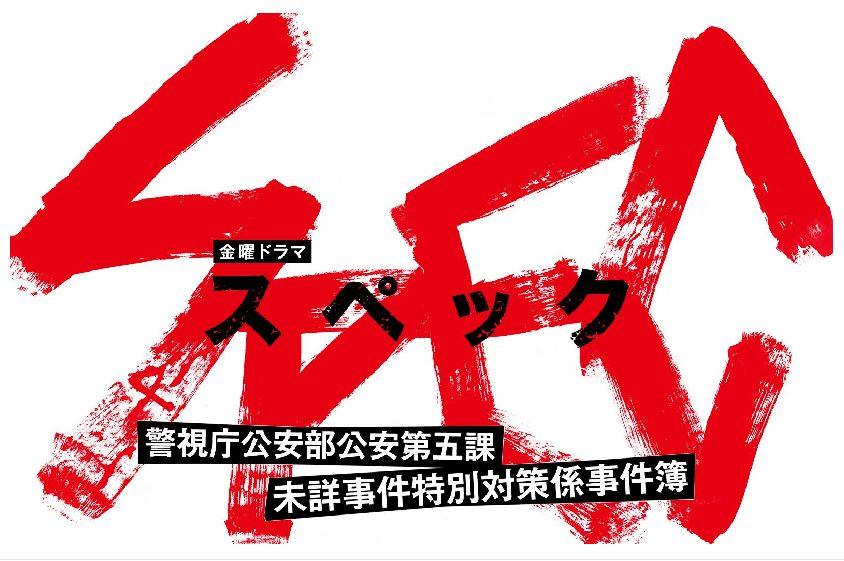 20170321_shimamoto_04