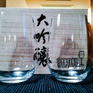 リーデル大吟醸グラス